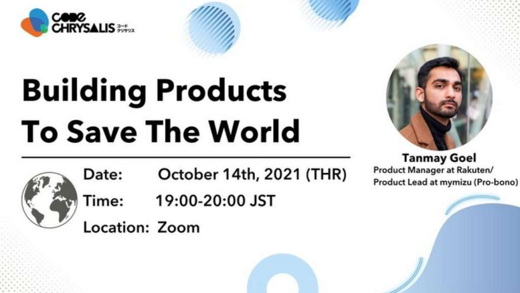 Building Products To Save The World banner photo