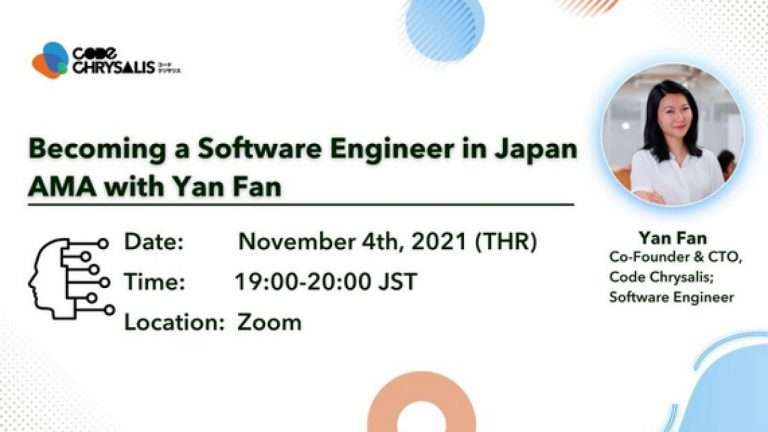Becoming a Software Engineer in Japan – AMA with Yan Fan
